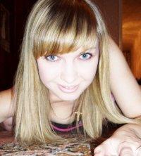 Полина Антипова (Чуланова)