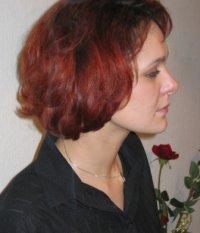 Ольга Войткевич