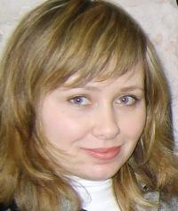 Людмила Березуцкая