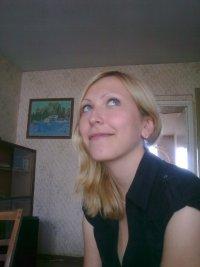 Светлана Волова
