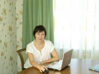 Елена Васяева