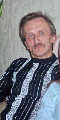Игорь Басин