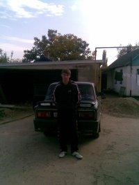 Sergej Frolov