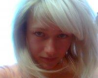 Таня Бельченко