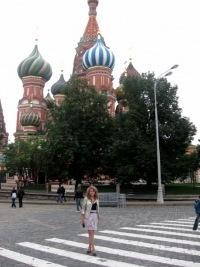 Polina Shadrina