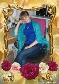 Кристина Бердник