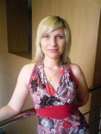 Ангелина Аликова