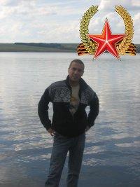 Андрей Бибин