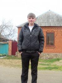 Дмитрий Анахин