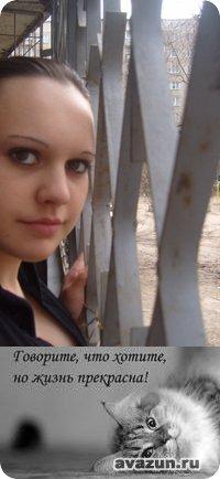 Анюта Внукова