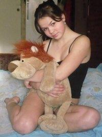 Любовь Васькина