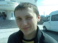 Саня Буренко