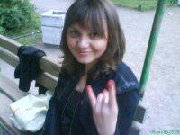 IRINA KARASEVA