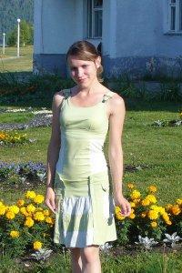 Наташа Васяева