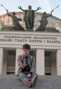 Кирилл Верховин