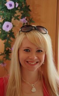 Екатерина Бегунова