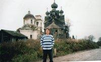 Валентина Березикова