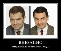 Grisha Danilov