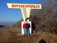 Максим Артемихин