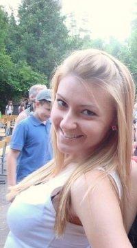 Варвара Бобкова