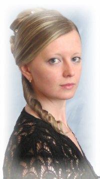 Elena Bulgakova