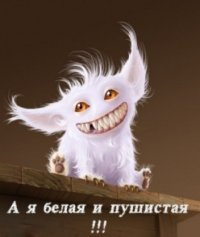 Светлана Барон