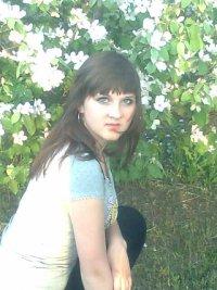 Екатерина Булавина