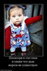 Sevda Alieva