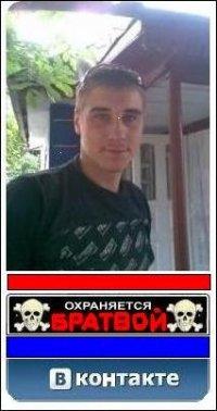 Андрій Бурлака