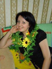 Наталья Бердинских