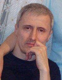 Oleg Pavlenko