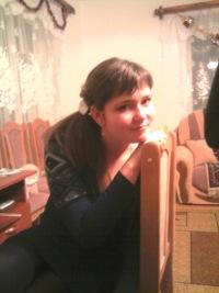 Леся Бабюк