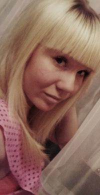 Ирина Башаева