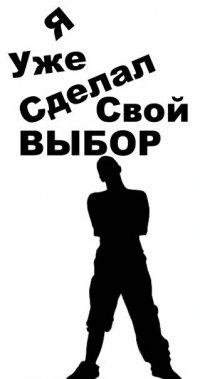 Kostia Kolosov