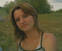 Мария Варфоломеева (Трунина)