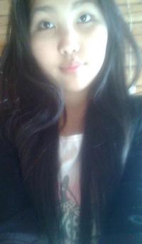 Tanya Yu