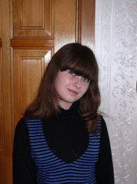 Александра Астапенко
