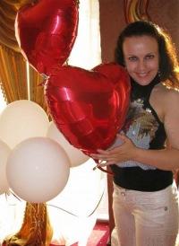 Юлия Абрамчук