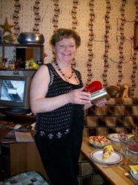 Ирина Василисина (Журавлева)