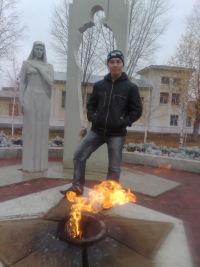 Дим Валеев
