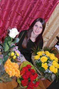 Элина Бондаренко