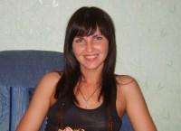 Диана Венгерова