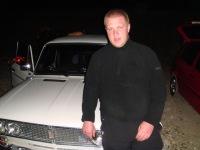 Dima Karpov