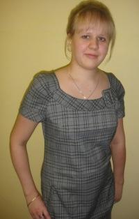 Катерина Барболина