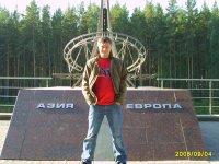 Макс Девятов
