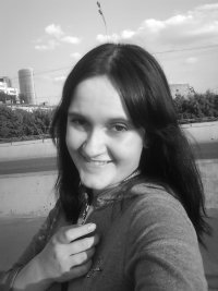Арина Виговская