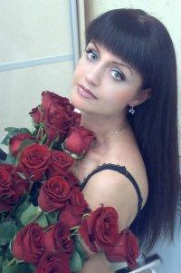 Елена Виденеева