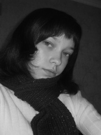 Лена Валько