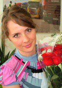 Nadya Bolshakova