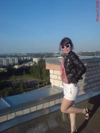 Алина Алинина